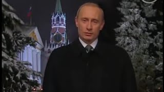 Russian Anthem - New Year 2001-2002 - New Version