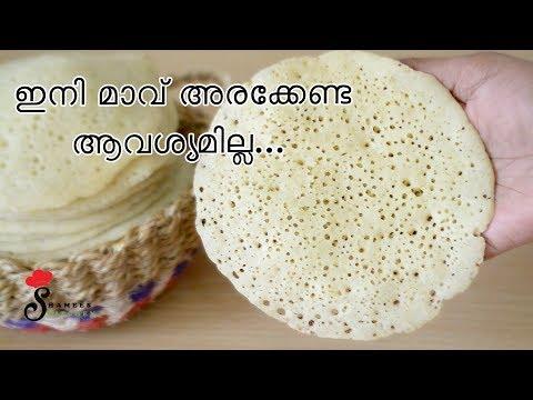ഉടനടി സോഫ്റ്റ് ദോശ || Instant Soft Dosa Recipe || Sooji dosa or Semolina Dosa Recipe