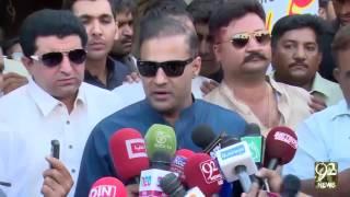 Abid Sher Ali and Rana Sana Ullah - 05-09-2016 - 92NewsHD