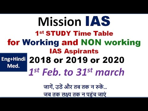 Mission IAS (2018 or 2019 or 2020)= 1st TIME Table for Non Working & Working Aspirants