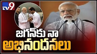 PM Modi congratulates YS Jagan for Andhra Pradesh win - TV9
