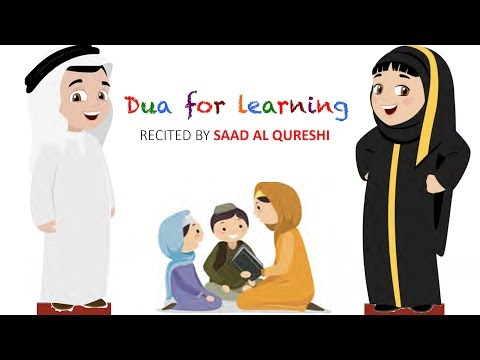 Powerful Dua for Learning, Studying & knowledge ᴴᴰ  |  Islam For kids ♥