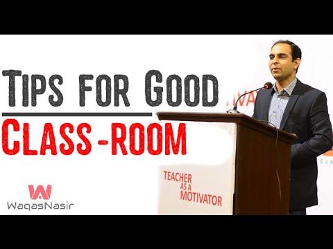 Tips for Good Classroom -By Qasim Ali Shah | In Urdu