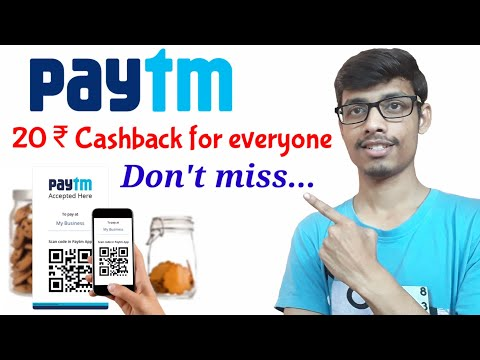 Paytm Scan and Pay New Update 2018