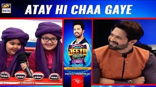 Umar To Atay Hi Chaa Gaye😍 - Ahmed Shah Ke Sath Umar Bhi Hai Aaj | Digitally Presented by ITEL