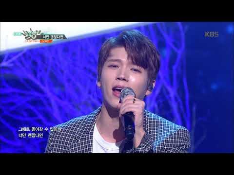 뮤직뱅크 Music Bank - 너만 괜찮다면(If only you are fine) - 남우현(NamWooHyun).20180907