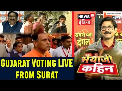 Gujarat Voting LIVE from Surat | First Phase Polling for 89 Seats | Sabse Bada Dangal | News18 India