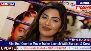 Hindi Film End Counter Movie Trailer Launch With Starcast & Crew