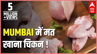 Sansani: Beware of The Bad Quality Chicken Being Used To Prepare Street Food Products   ABP news