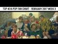 [TOP 40] K-Pop Songs Chart - February 2017 Week 3 Fan Chart