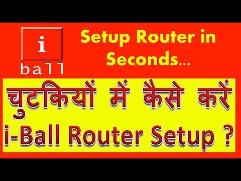 how to configure iball baton router in Hindi | iball modem router ka ip ke jariye setup kaise kare