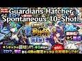 [Monster Strike] 10-Shot in Guardians on Stream!
