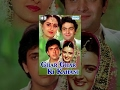 Download Ghar Ghar ki Kahani {1988}(HD) - Hindi Full Movie - Rishi Kapoor - Jaya Prada - Govinda - 80's Hit MP3,3GP,MP4