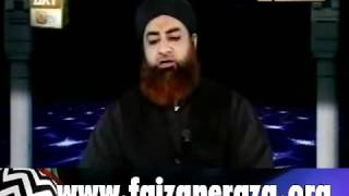 Kia Insurance karwana jaiz ha????By Mufti Akmal