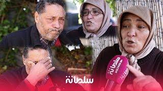 بالدموع..أول خروج إعلامي لزوجة الفنان الخمولي بعد طردهم من بيتهم