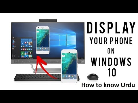 how to mirror your iphone screen with pc screen mirroring app | how to know urdu