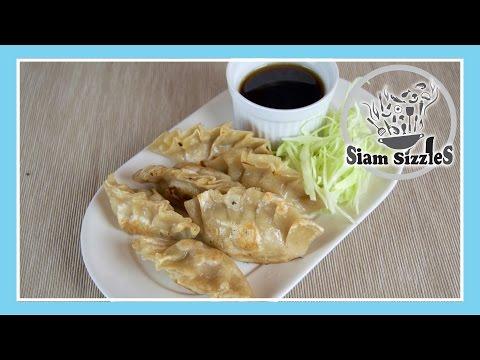 Pork Stuffed Dumplings Recipe