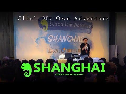Vlog Shanghai: Schoolism Workshop