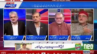 Live With Nasrullah Malik - 27 Oct 2017 - Neo News