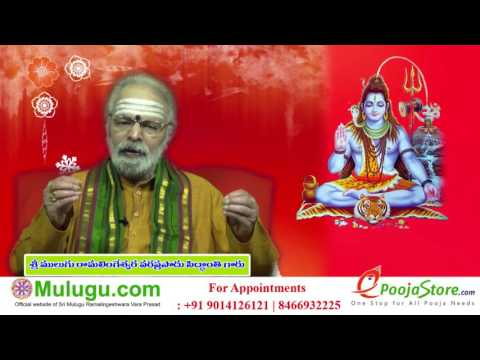 Clarity about Kuja Dosham by Mulugu Siddanthi