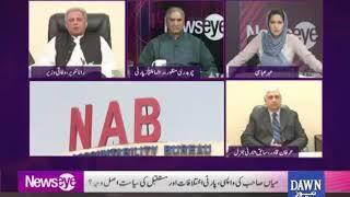 """NewsEye - September 25, 2017 """"Nawaz Sharif returns"""""""
