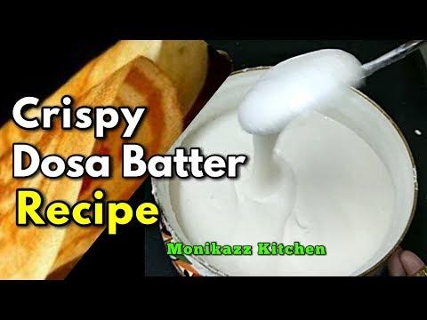How to make Dosa Batter at Home / बाज़ार से अच्छा डोसा बटेर घर पर ऐसे बनाए - monikazz kitchen