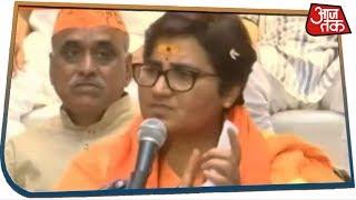 "Breaking News: भोपाल से प्रत्याशी Sadhvi Pragya Thakur ने सुनाई अपने ""टॉर्चरवाली"" कहानी! | Desh Tak"