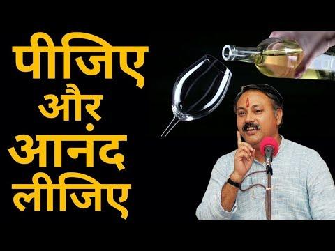 शराब को भारतीयों से परिचय किसने करवाया   भारत में शराब कब, कैसे ,कहाँ और क्यों लाई गई   Rajiv dixit