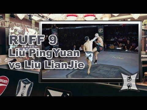Chinese MMA: Awesome KO by Liu PingYuan at RUFF 9