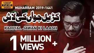 New Manqabat 2019 | Hussain Bant Rahai Hain Nijaat Lai Jao