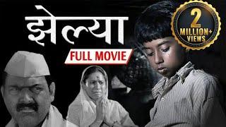 Zelya (झेल्या ) Marathi Full HD Movie - Makarand Anaspure - Chhaya Kadam - Shashank Shende