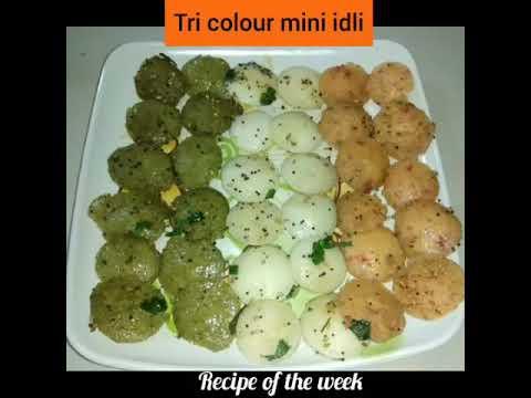Tri colour mini idli/ mini idli in three colours/મિની ઇડલી/બાળકોને લંચબોક્સ માટે પૌષ્ટિક નાસ્તો