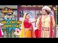Chappu Asks Sarla To Scratch His Back The Kapil Sharma Show