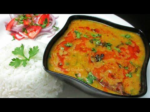 How to make Toor Dal Fry Recipe/ Pyaaz aur Tamatar ki Dal Recipe - Easy and Quick Toor Dal Recipe