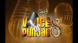 Voice Of Punjab Season 8   GRAND FINALE