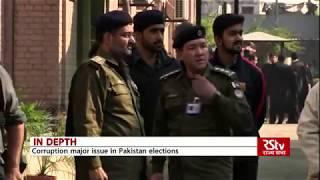 Pakistan politics and corruption