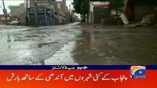 Geo Headlines - 10 AM - 06 July 2019