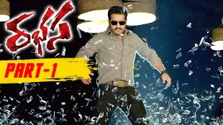 Jr. NTR's Rabhasa Telugu Full Movie Part 1 || Samantha, Pranitha || Full HD 1080p || Rabasa