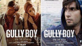 Download Gully Boy | Official Trailer | Ranveer Singh | Alia Bhatt | Zoya Akhtar |14th February.mp4 T259dd4bb Video