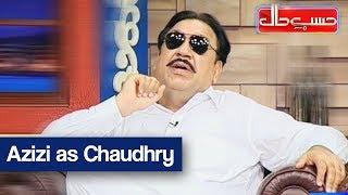 Hasb e Haal - 16 September 2017 - Azizi as Chaudhry - حسب حال - Dunya News