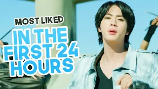 MOST LIKED KPOP MUSIC VIDEOS IN THE FIRST 24 HOURS
