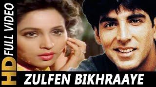 Zulfen Bikhraaye Baahon Mein | Suresh Wadkar, Kavita Krishnamurthy | Kayda Kanoon 1993 Songs