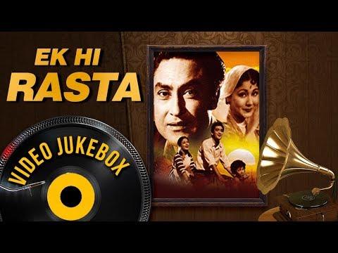 Ek Hi Raasta Songs (1956) - Sunil Dutt - Meena Kumari - Ashok Kumar   Best of Bollywood Songs [HD]