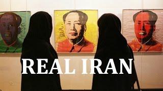 Real Iran