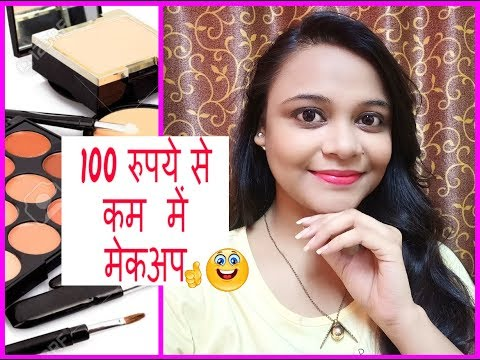 BEGINNERS MAKEUP UNDER Rs.100 Using Blue Heaven Products | SuperBeautyDezires