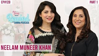 Kahin Deep Jalay's Neelam Muneer Khan Talks About Her Future Plans And Love Life | Part I | Rewind