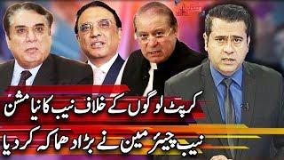 Takrar With Imran Khan   10 December 2018   Express News