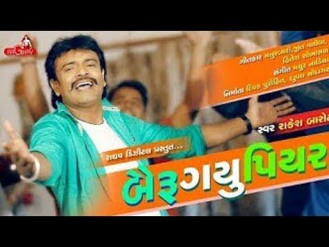 Xxx Mp4 Rakesh Barot Bairu Gayu Piyar Raghav Digital 3gp Sex