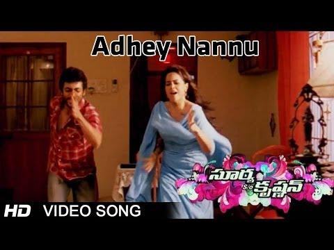 Surya Son of Krishnan Movie | Adhey Nannu Video Song | Surya, Sameera Reddy, Ramya