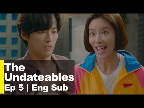 Jung Eum Needs Nam Koong Min, But He is Tired of Her [The Undateables Ep 5]